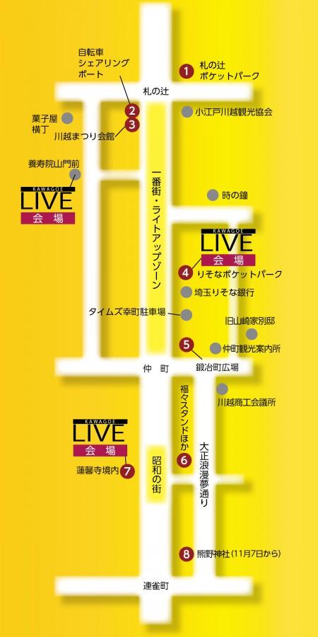 ライブ会場とライトアップのマップ