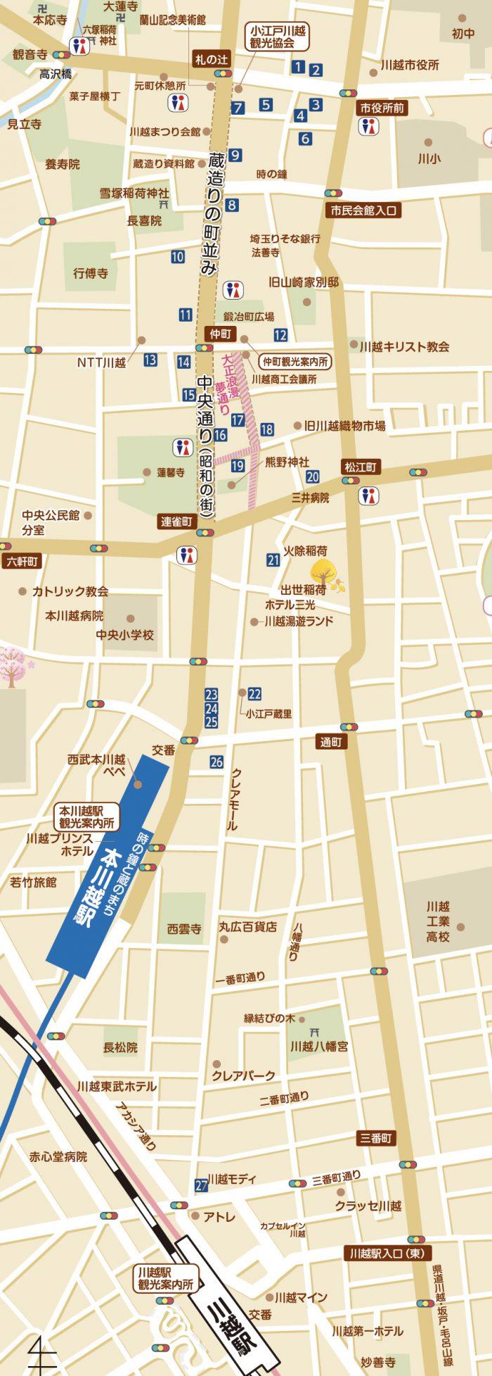 川越蔵まちバル7の店舗地図