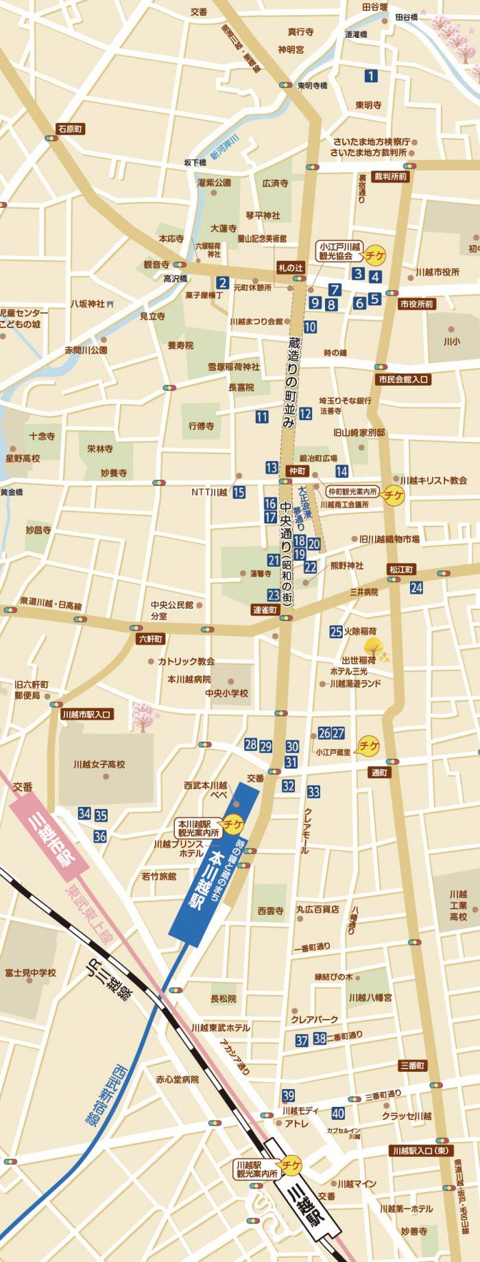 蔵まちバル8店舗マップ