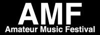 AMF(アマチュア・ミュージック・フェスティバル)実行委員会
