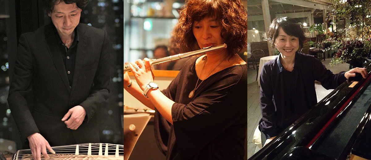 atsushi Masuda筝 Jazz Trio