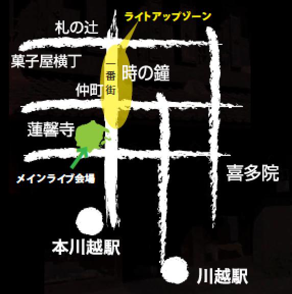 川越の全体マップ